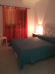 Cama o camas de una habitación en Apartamento Life