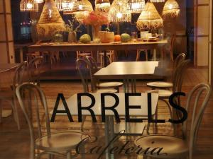 Un restaurante o sitio para comer en Arrels d'Emporda