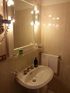 Ванная комната в Residence Garden