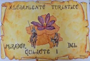 Mirador del Quijote - 1