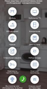 Планировка Apartment on Moskovskaya 4A