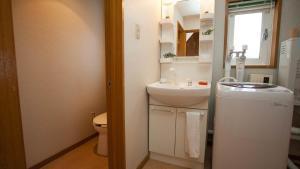 A bathroom at Yotei Cottage