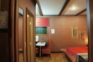 Geum Dang Lodge tesisinde bir banyo