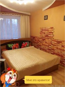 Кровать или кровати в номере Apartment On Germana