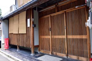 The facade or entrance of Yamawa House