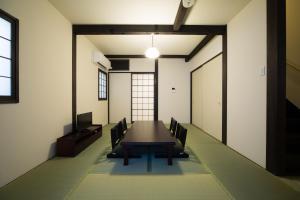 The business area and/or conference room at Nijyo Tsubakiya
