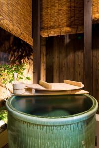 The swimming pool at or near Kyotoya Tsuki no Yu Bettei