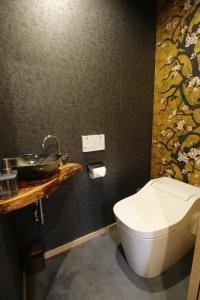 Yanaka Kotobuki Souにあるバスルーム