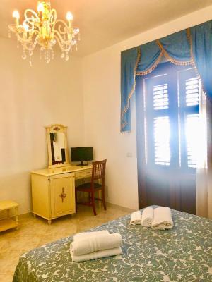 Araba Fenice Hotel - San Vito Lo Capo - Foto 19