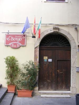 L'Antico Borgo - Milazzo - Foto 1