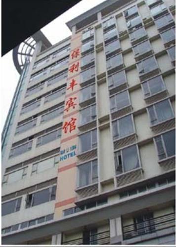 guangzhou dating besplatno