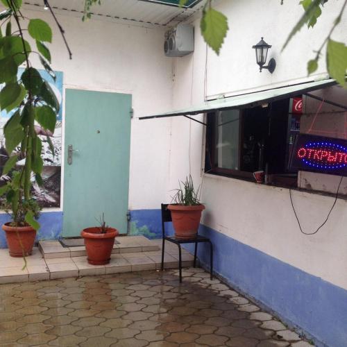 The lobby or reception area at Hostel on Dorozhniy 1/1