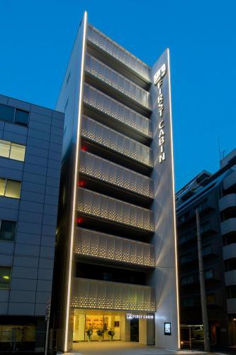 Edificio in cui si trova l'hotel a capsule