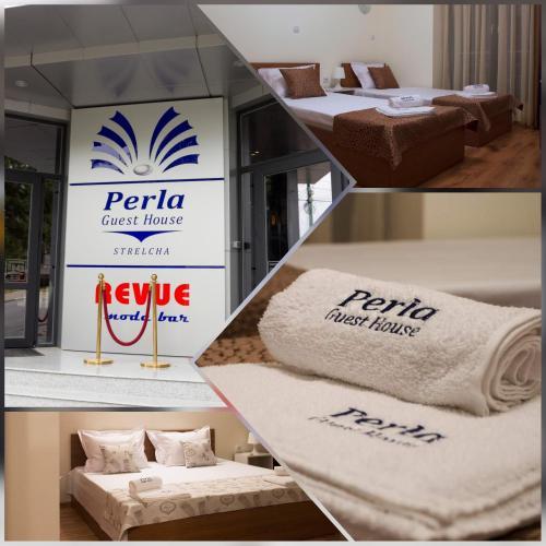 Лого или табела за хотела
