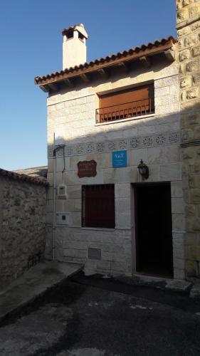El Templete de San Miguel