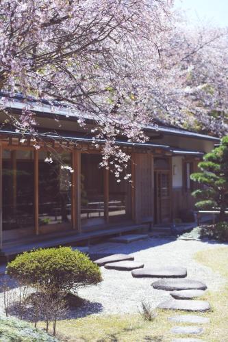 100 besplatnih stranica za upoznavanje Japana