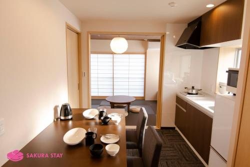A kitchen or kitchenette at Sakura Stay Yoga 201