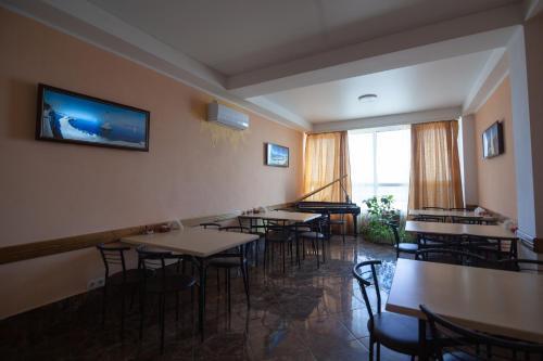 Ресторан / где поесть в Health complex Beliy Parus