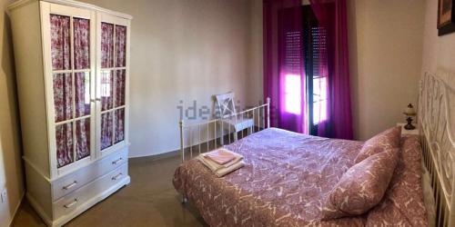 Cama o camas de una habitación en Casa Rural Brovales