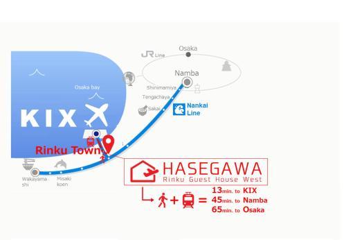 HASEGAWA Kasamatsu Guest Houseの鳥瞰図