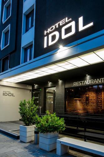 Hotel Idol Trgovishe Obnoveni Ceni 2020