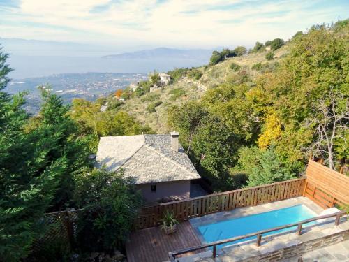 Θέα της πισίνας από το Pelion Homes  ή από εκεί κοντά