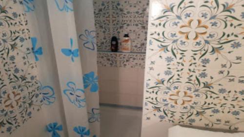 Bagno di Domino House Sorrento Center