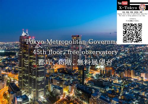 A bird's-eye view of 新宿御苑 Cozy and clean room New apt
