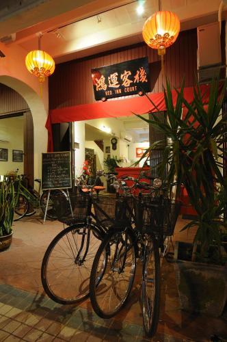 Restaurant ou autre lieu de restauration dans l'établissement Red Inn Court