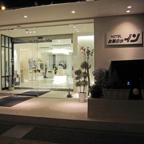 The lobby or reception area at Ochanomizu Inn