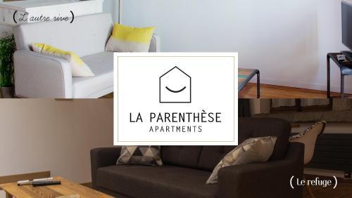 Гостиная зона в La Parenthèse Apartments