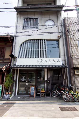 The facade or entrance of Kyoto Guesthouse Lantern