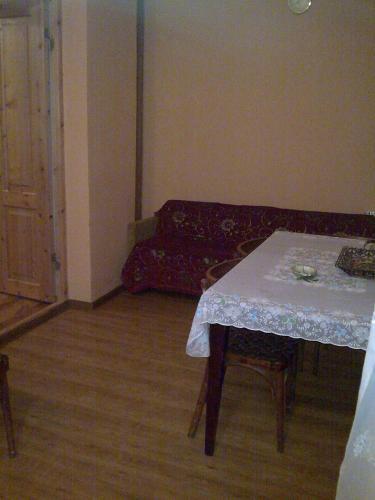 Guest House Tsitsinatela
