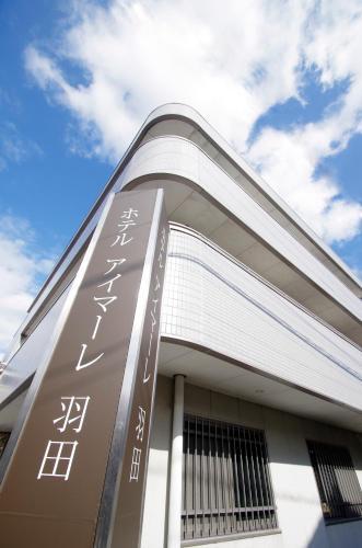 ホテル アイ マーレ 羽田