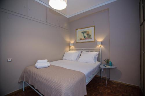 A room at Centro Urban Chania