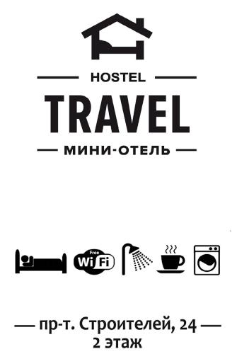 A certificate, award, sign, or other document on display at Hostel Travel