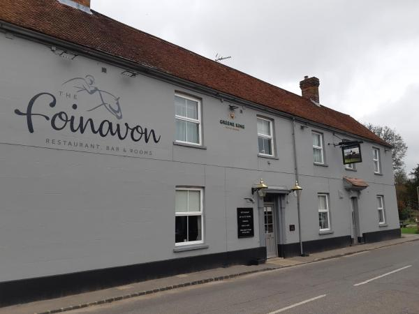 The Compton Swan in Compton, Berkshire, England