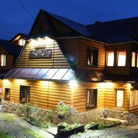 6km)        dom wypoczynkowy dolinka旅馆位于山地风格的建筑图片