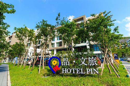 HOTEL PIN Jiaoxi Image