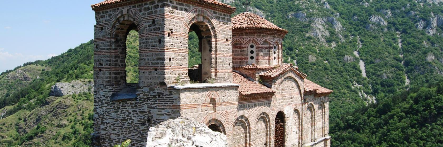 10 Best Asenovgrad Hotels Bulgaria From 21