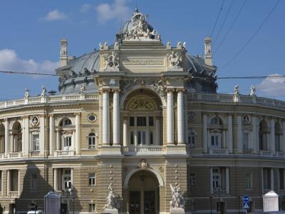 Готелі у напрямку Одеса, Україна