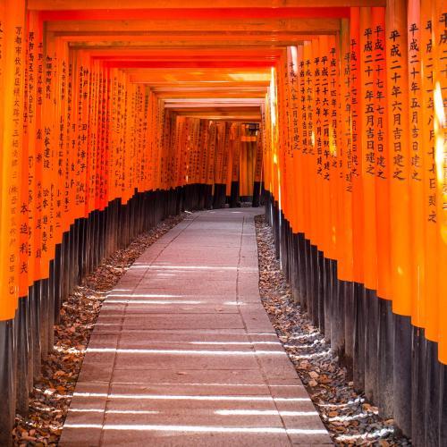 เกียวโต ประเทศญี่ปุ่น