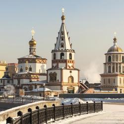 Иркутск 751 отель