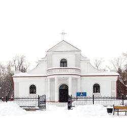 Petropavlovsk 82 holiday rentals