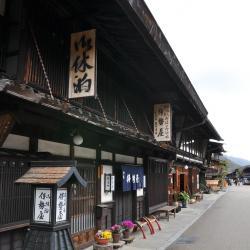 Shiojiri 7 hoteles