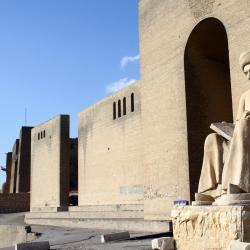 Erbil 60 hotels