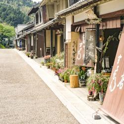 Wakasa 4 hotels