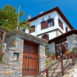 Makrinitsa 15 guest houses