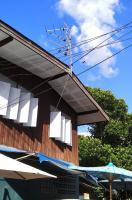 Tiger House Hostel
