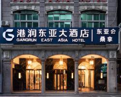 Slowcom Gangrun East Asia Hotel